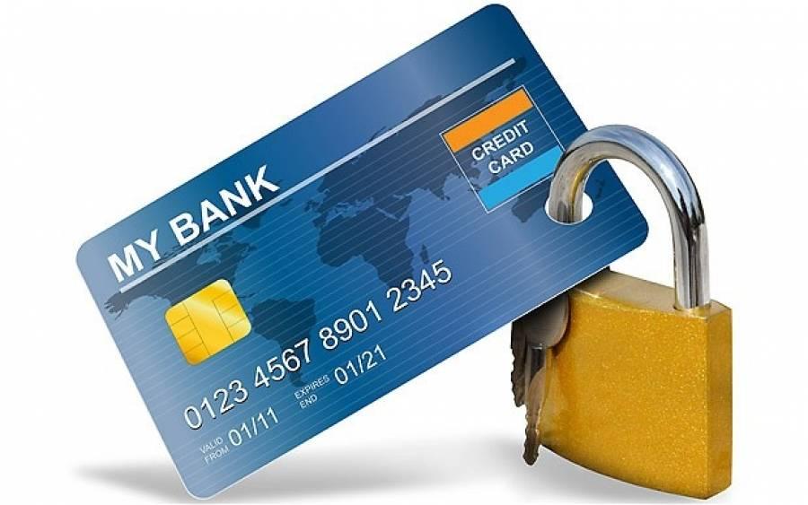 Hạn mức tín dụng là gì? Cách nâng hạn mức tín dụng